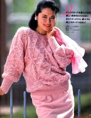 японские журналы по вязанию вконтакте
