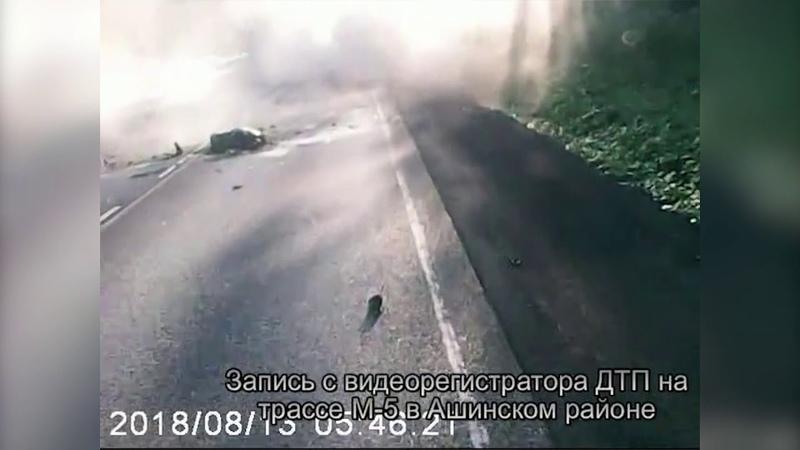 Ямалец погиб в аварии на трассе под Челябинском