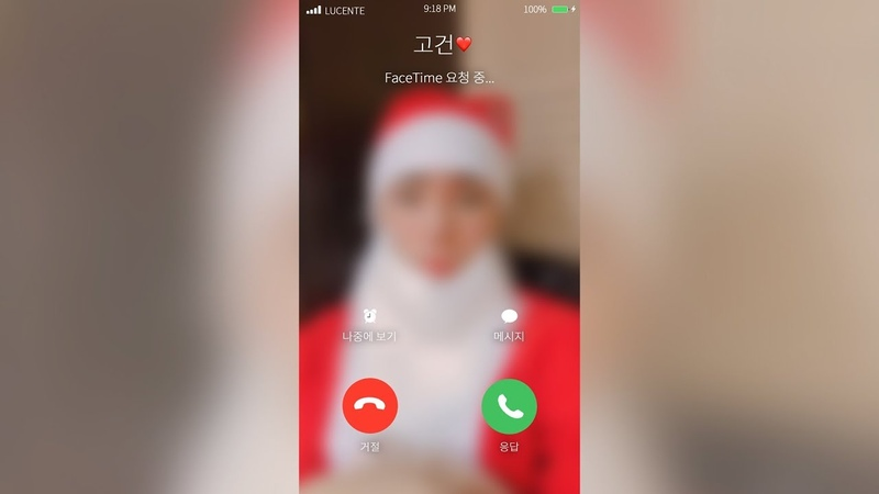 Video call with KOGUN