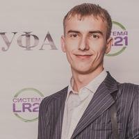 Денис Россихин  Алексеевич