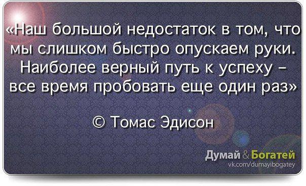Тетяна Ткачик | Тернополь