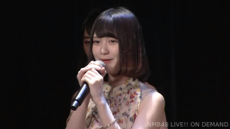 BD no Shoukai @ 180725 NMB48 Stage M1R