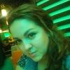 Ирина Wife