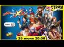 N3DS Project X Zone Часть 10 Глава 23 Надеюсь обойдемся без Game Over =