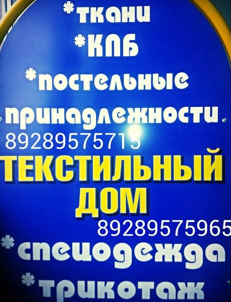 Филиал «Техноавиа» в Ростове-на-Дону: Офисы и