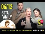 5STA FAMILY на DFM