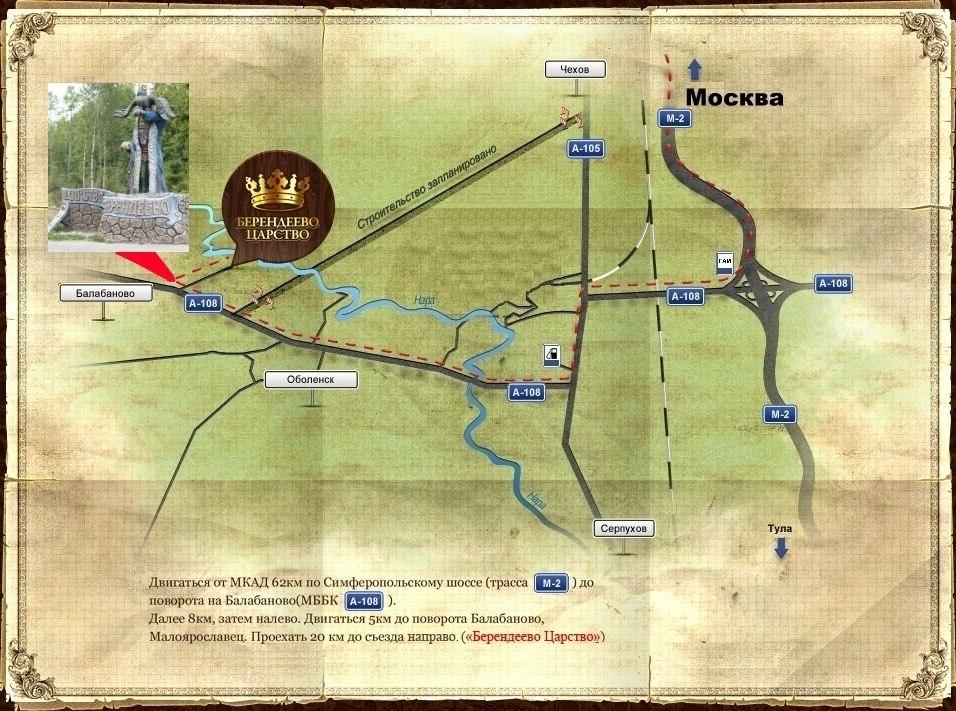 Место проведения,схема проезда,карта