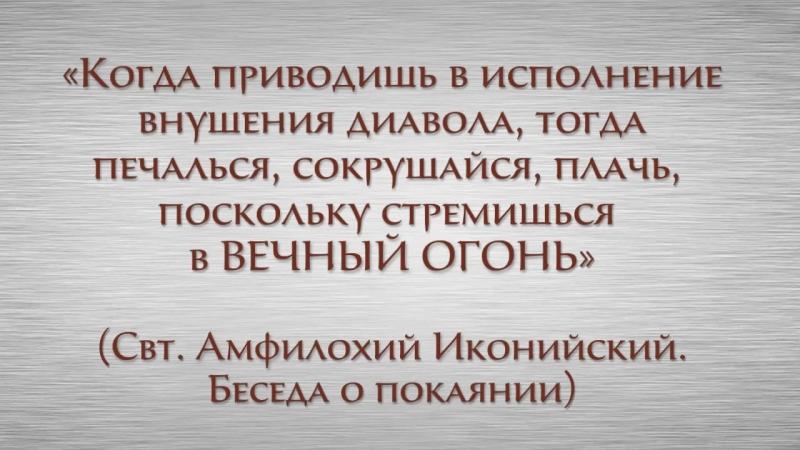 Ответ А И Осипову о решении богословской комиссии Свящ Георгий Максимов