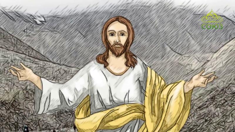 Мульткалендарь 17 января 2019 Собор 70 ти апостолов
