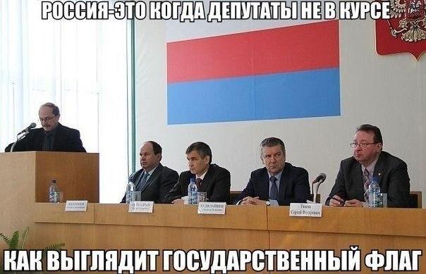 Турчинов назначил нового главу Нацкомиссии по связи и информатизации - Цензор.НЕТ 4406