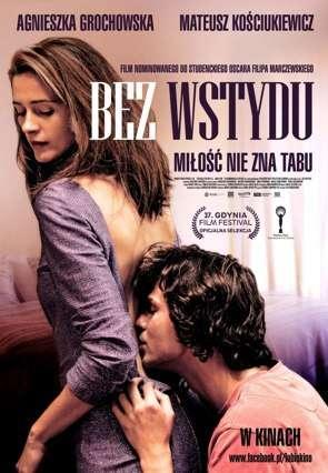смотреть бесплатно эротический фильм камасутра: