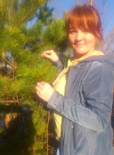 Ирина Чувашова, 6 сентября , Екатеринбург, id50784260