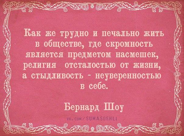 http://cs543100.vk.me/v543100852/d89b/08GrlrXMncI.jpg