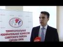 Орловчане высказали свое отношение к губернаторским выборам