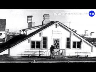 Миф Сталинской стройки -ПРОСНИСЬ (Познавательное тв. И.Богданов )