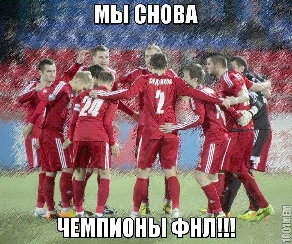 Немного о футболе и спорте в Мордовии (продолжение 5) - Страница 3 052KFOLx4J4