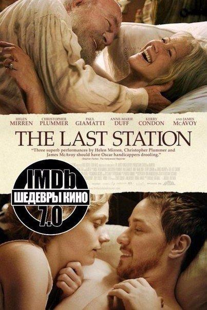 Красивая история, которая, определенно, заслуживает вашего внимания ????