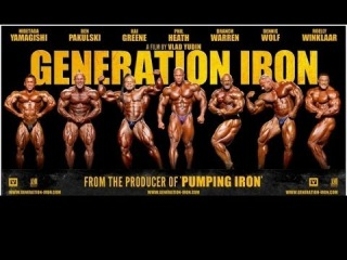 Watch Generation Iron 2013 Full Movie Streaming Online Free HD