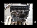 Купить Двигатель Honda Civic 4D 1.8 i-VTEC R18A1 Двигатель Хонда Цивик 1.8 R 18 A 1 Наличие