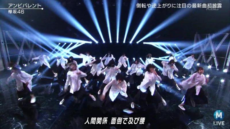 Keyakizaka46 - Ambivalent (MUSIC STATION 2018.08.17)