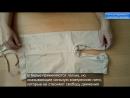 Утягивающие панталоны минус 2 размера на бретельках, c завышенной талией