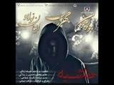 Mehrab _