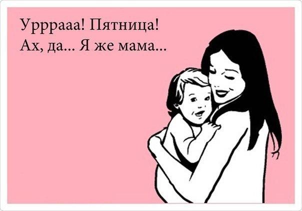 Новости россии омск видео