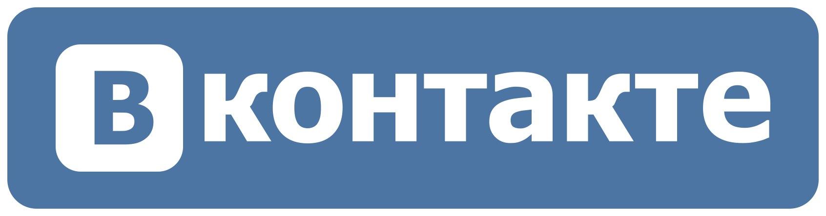 iFakty vkontakte
