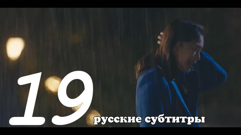 (FSG 1GK) ВВЕРХ ТОРМАШКАМИ 19/24 (русские субтитры) Flipped 喜欢你时风好甜