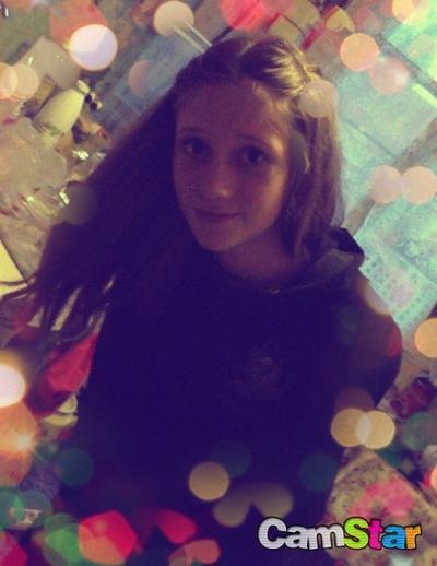 Алена Шолохова, 26 января , Санкт-Петербург, id205231562