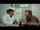 «Опасный возраст» (1981) - мелодрама, реж. Александр Прошкин HD 1080