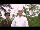 El Cocinero del Emperador CAP 13 (Audio Latino) FIN