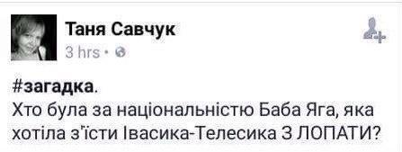 Суд признал российских военных Ерофеева и Александрова виновными в террористической деятельности против Украины - Цензор.НЕТ 6466