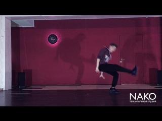 ART STORY   Котомцев Никита   Танцевальная студия NAKO