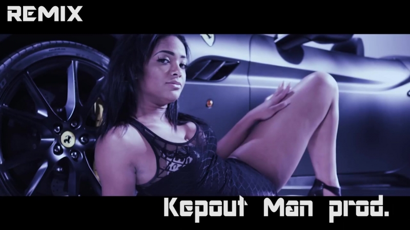 02 Kepout Man - Why u mad (ft Rich the Kid) ремикс.