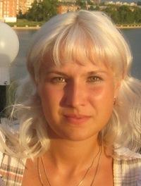 Людмила Аннюк, 20 марта , Воткинск, id162691697