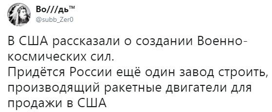 https://pp.userapi.com/c846322/v846322095/7c2e4/iCkiMNvGf-A.jpg