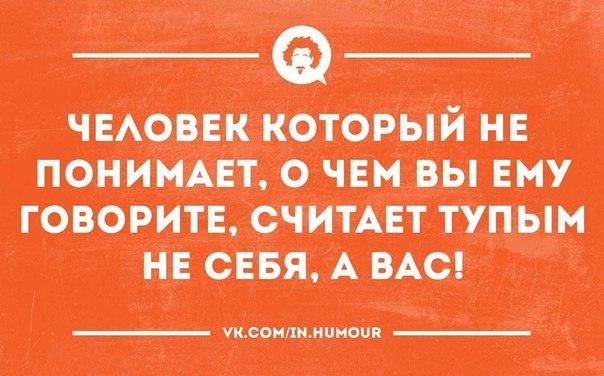 http://cs616824.vk.me/v616824486/14dd4/vRALlhGI0wk.jpg