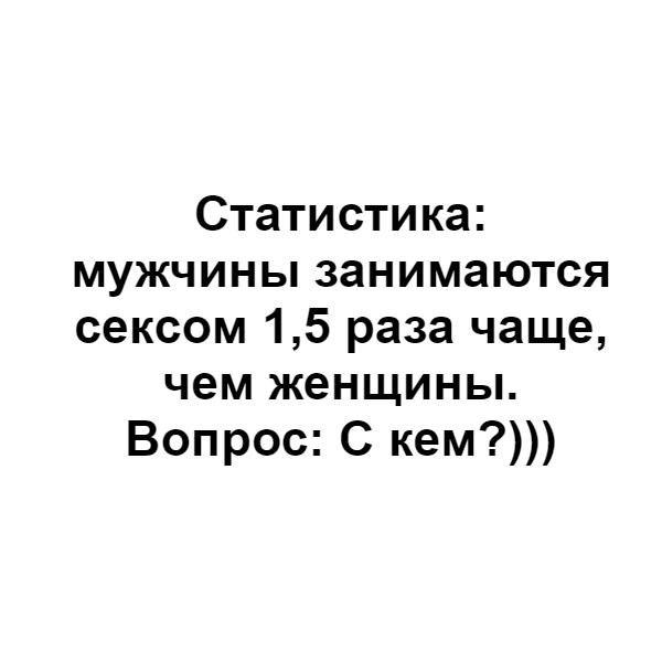 Фото -46175849