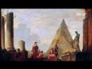 Таинственная Франция 2 7 Секреты археологии Франция 2017