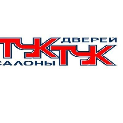 Валерий Пучков, 1 июля 1994, Мариуполь, id186687716