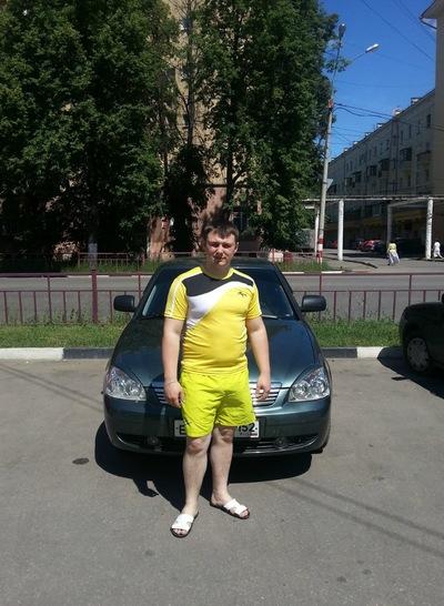 Георгий Егоров, 7 января , Богородск, id59393991