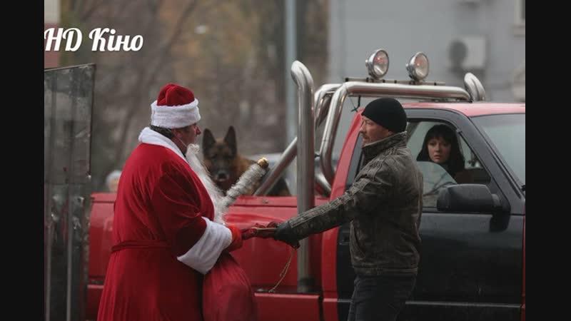 Пес Новорічні серії 2 ч 2019 Full HD