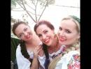 фолк поп-группа КРУЖЕВА, Орел,пусть счастье в дом придет