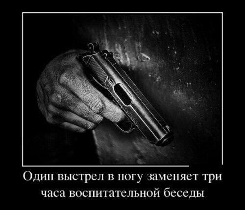120 воров в законе со всего СНГ на данный момент находятся в Украине. Криминалитет лезет во все сферы жизни, - Матиос - Цензор.НЕТ 4335