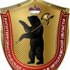 АТК в Ярославской области