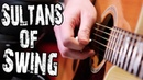 Sultans Of Swing Solos by Dire Straits | Acoustic Cover Lesson