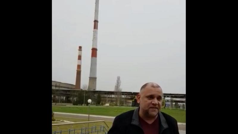 Директор хим завода