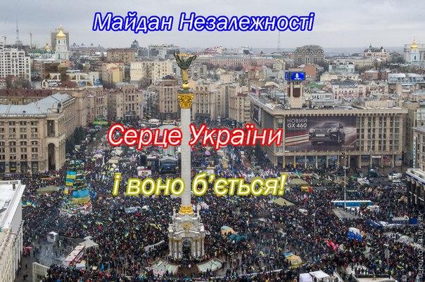 """Не зли Майдан"". Сегодня протестанты укрепили баррикады - Цензор.НЕТ 36"