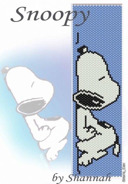 Snoopy*
